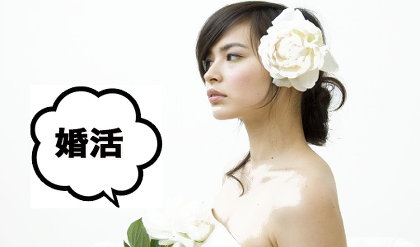 出会い系で婚活をする