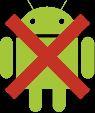 Androidで使えない