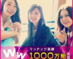 wakuwakumail_banner
