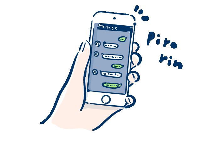 スマートフォンの連絡通知